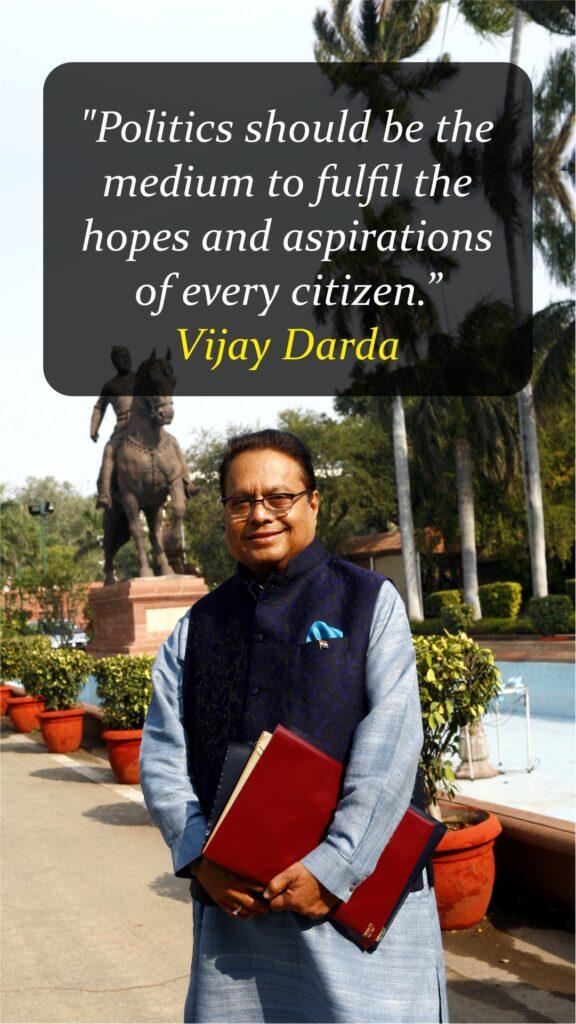 """Politics should be the medium to fulfil the hopes and aspirations of every citizen."" - Vijay Darda"