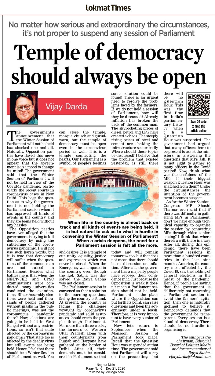 Temple of democracy should always be open
