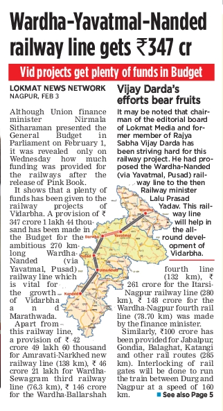 Wardha-Yavatmal-Nanded railway line gets Rs 347 cr
