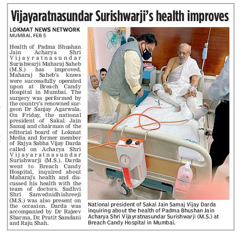 Vijayaratnasundar Surishwarji's health improves