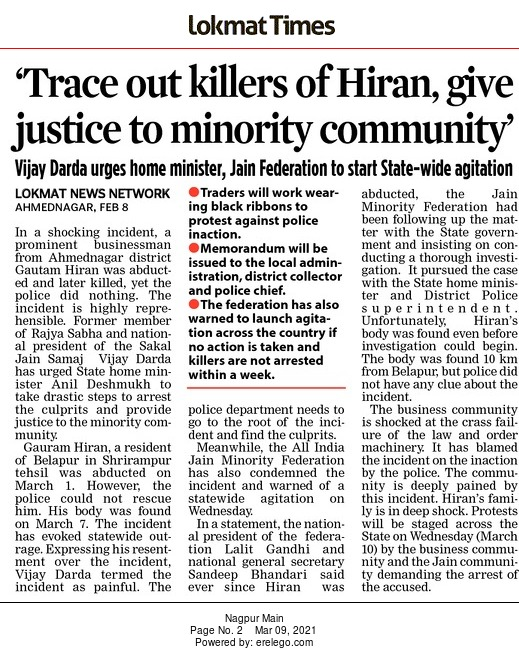 'Trace out killers of Hiran, give justice to minority community'