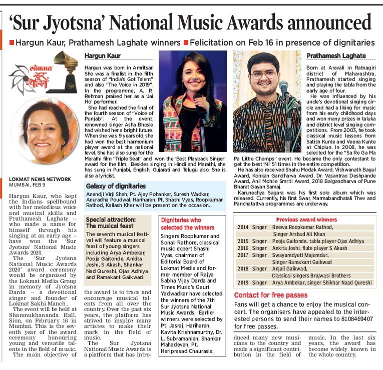 Sur Jyotsna National Music Awards announced