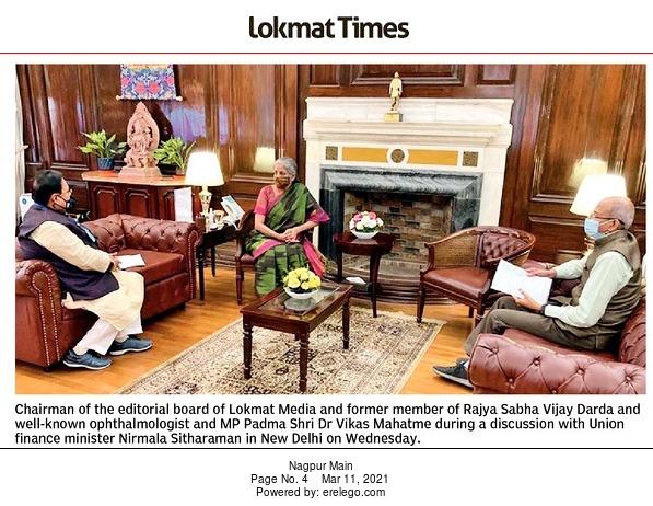 Vijay Darda, Dr Vikas Mahatme in a discussion with Union finance minister Nirmala Sitharaman