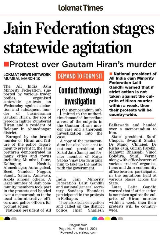 Jain Federation stages statewide agitation