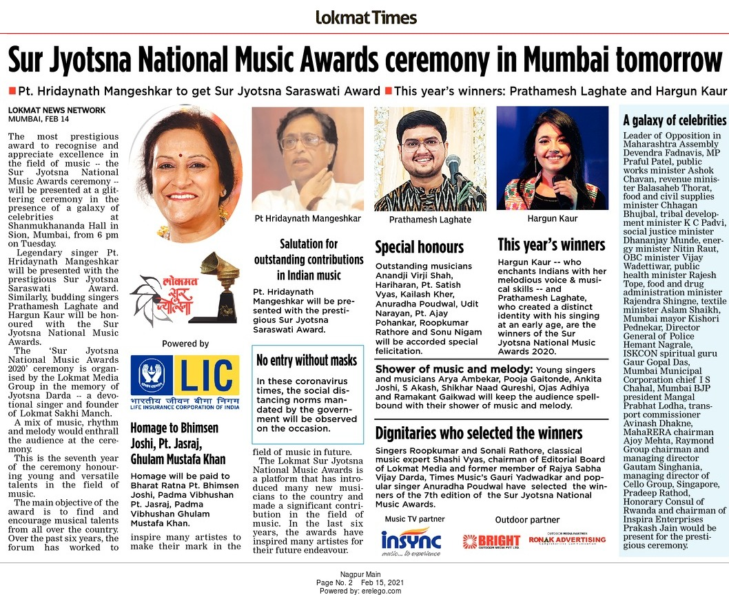 Sur Jyotsna National Music Awards ceremony in Mumbai tomorrow