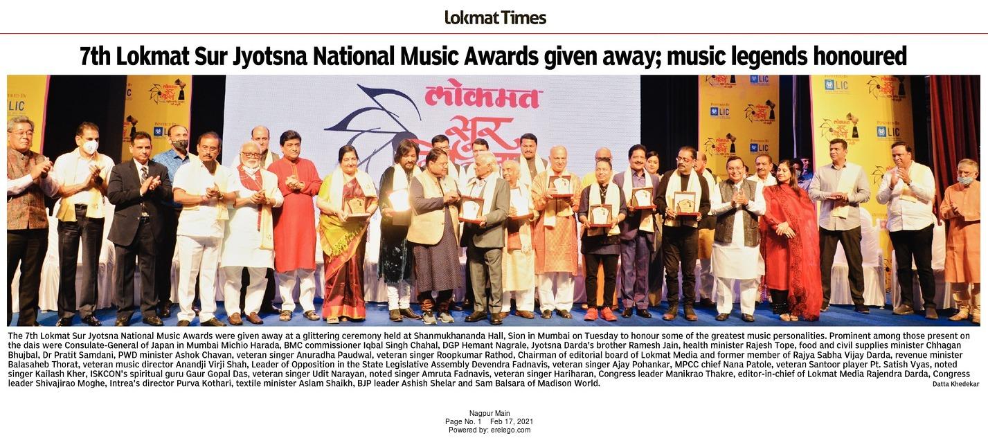 7th Lokmat Sur Jyotsna National Music Awards given away; music legends honoured