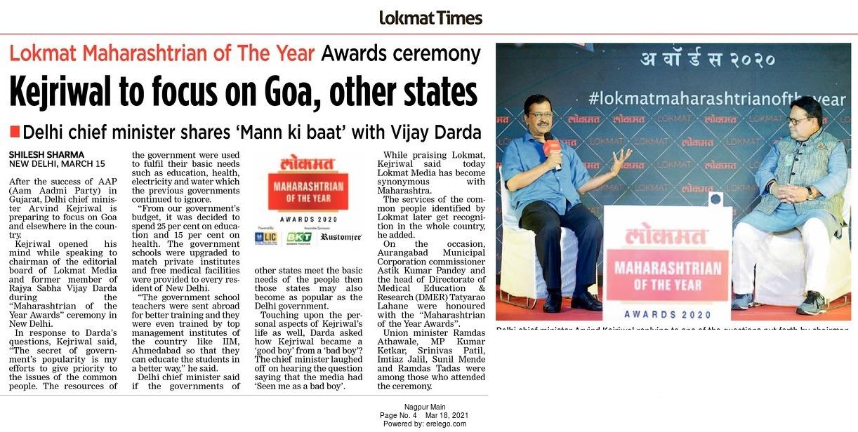 Kejriwal to focus on Goa, other states