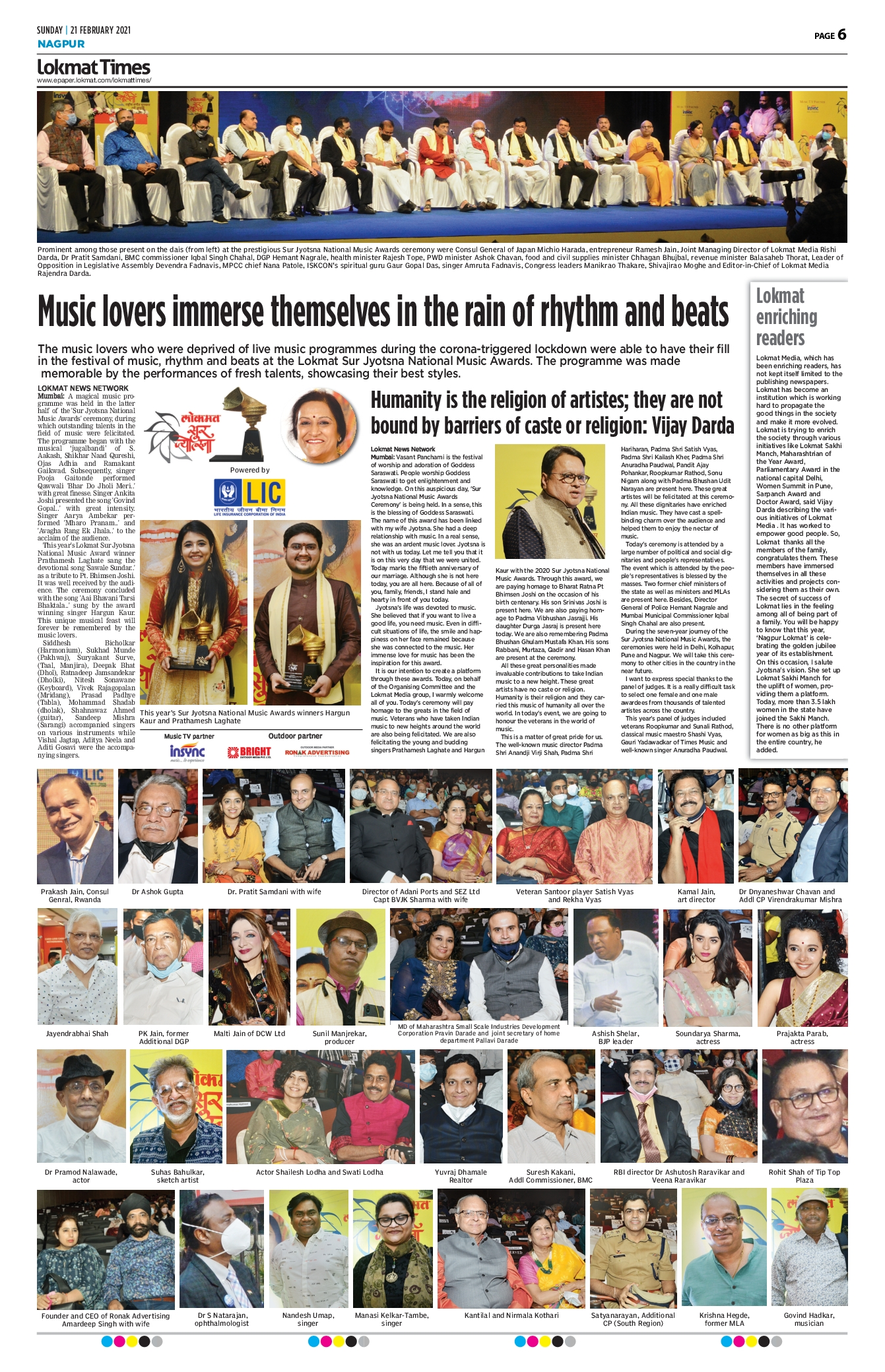 Music lovers immerse themselves in the rain of rhythm and beats