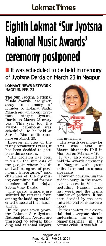 Eighth Lokmat 'Sur Jyotsna National Music Awards' ceremony postponed