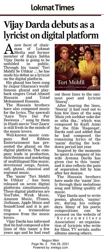 Vijay Darda debuts as a lyricist on digital platform