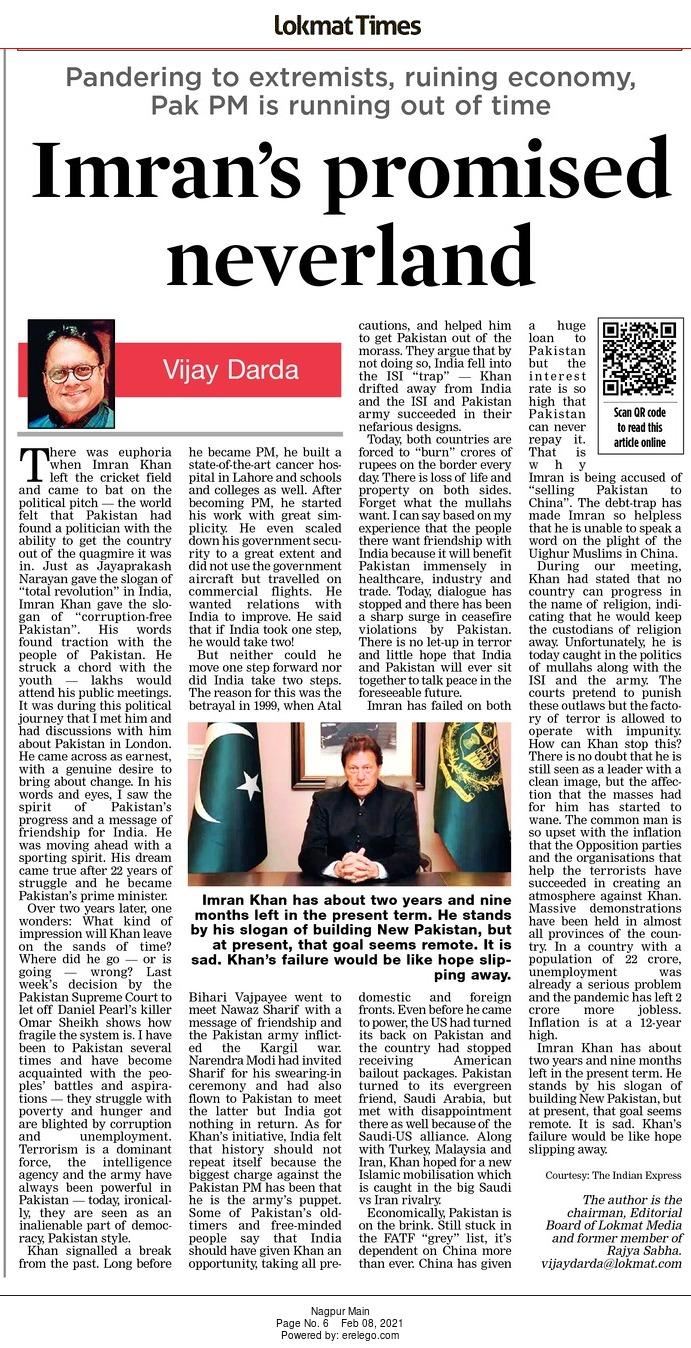 Imran's promised neverland