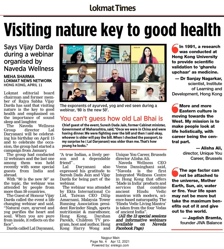 Visiting nature key to good health