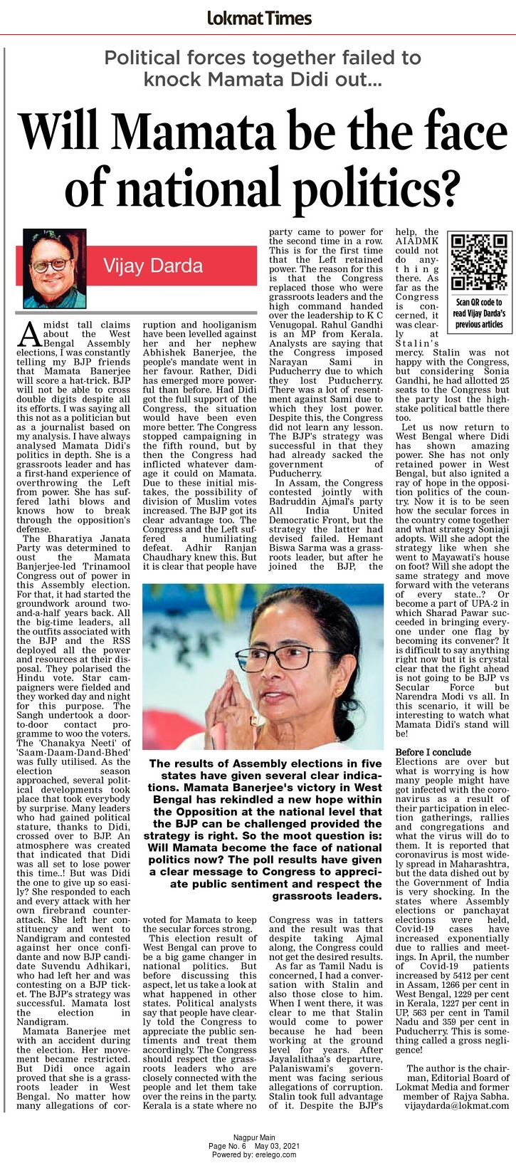 Will Mamata be the face of national politics?