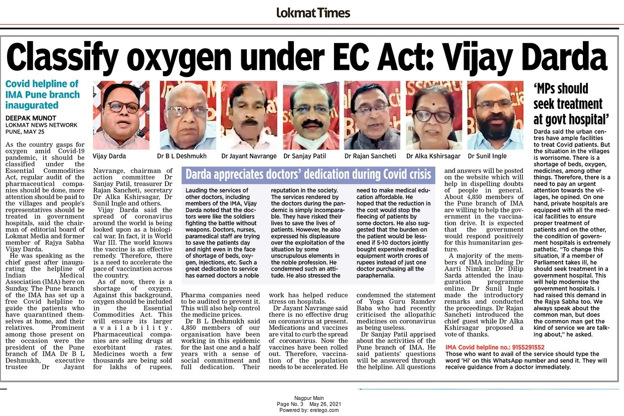 Classify oxygen under EC Act: Vijay Darda