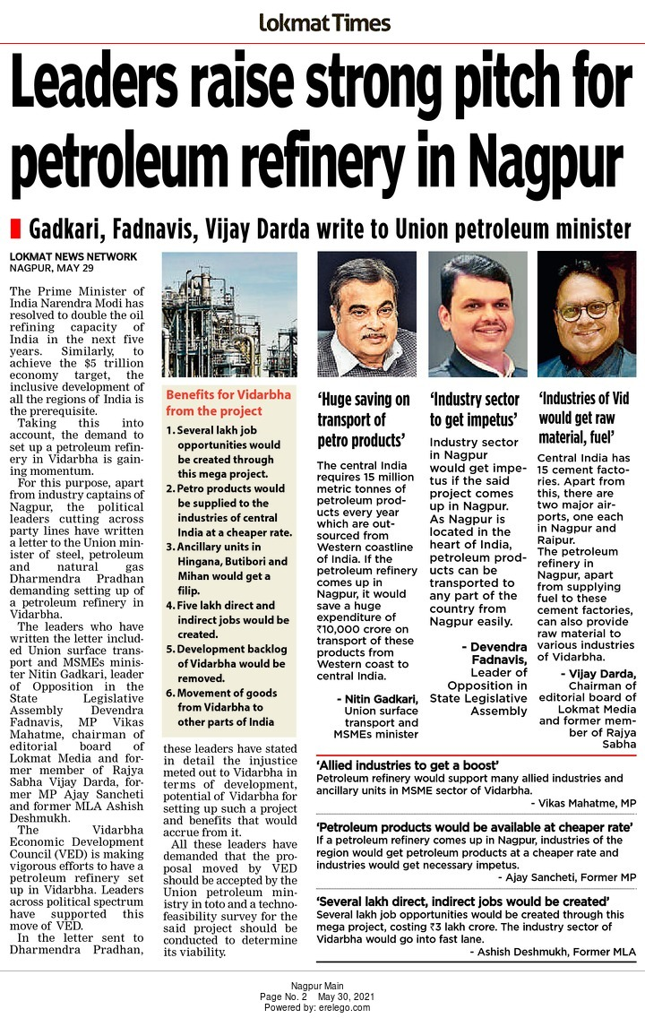 Leaders raise strong pitch for petroleum refinery in Nagpur