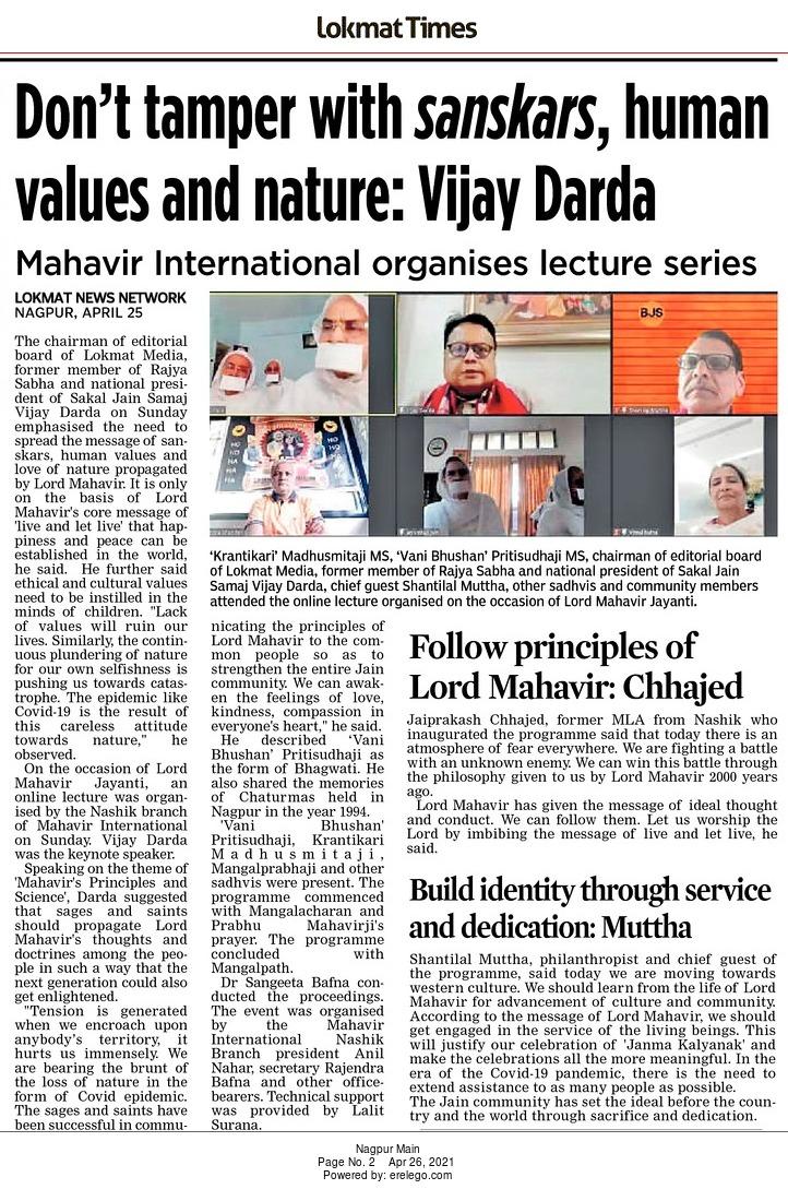 Don't tamper with sanskars, human values and nature: Vijay Darda