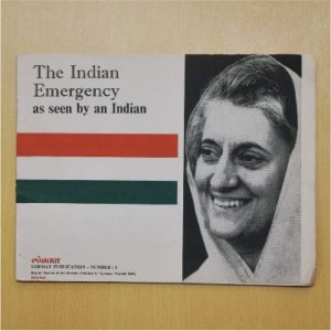 The Indian Emergency - The book, published by the Lokmat Media Group, is a collection of 12 articles authored by the group's first editor and veteran journalist Patra Pandit Padma Shri P. V. Gadgil.